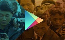 网易或在中国经营Google Play商店,小米自主研发处理器曝光