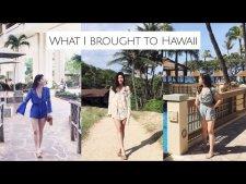 我去夏威夷带了什么?(淘宝泳衣,罩衫,服装)