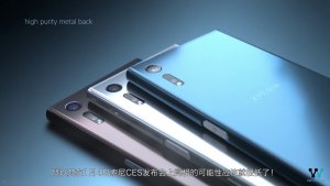 LG G6曝光或放弃模块化设计「科技V报」