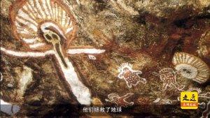 外星人曾奴役中国人300多年?神秘的壁画记录下了这场战争!