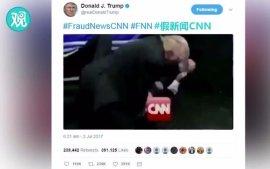 特朗普暴打CNN啦!!……在推特的小世界里