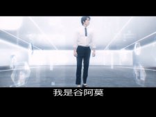 4分钟看完人机恋的微电影《李易峰看不见的TA》