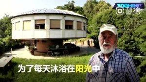 """任性这事儿,还真的不分年纪。六十岁的米爷爷,用六年的时间,DIY了一个会旋转的""""蘑菇房"""",只为每天能在家享受日光浴。矮马,好友童话感。爷爷,你家的木屋做B&B不?想来"""