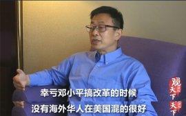 西方那套经济学理论不靠谱,幸亏邓小平改革时没用那套东西~