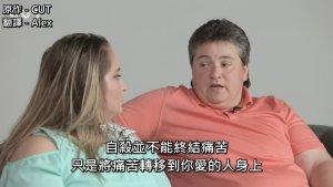 爸妈跟孩子聊《自杀》的概念  (中文字幕)