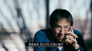 居家访谈:手冢夫妇东京寓所探索空间可能性