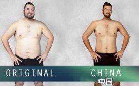 一个男人把自己的身材分别PS成了18个国家最具诱惑力的体型