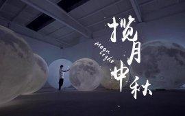 明明是个玩嘻哈的,却成了最浪漫的月光漫步者