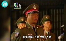 一起回顾20年前香港回归时的那份激动与喜悦