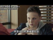 麦当劳在英国的新广告,被批「伪善」而遭下架禁播 (中文字幕)