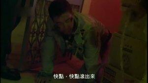 山鸡哥也有这么没骨气的一面,陈浩南快来劝他!