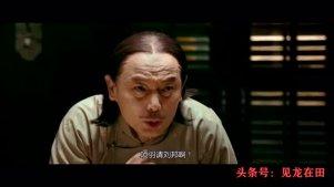 让子弹飞:姜文周润发葛优版的鸿门宴,精彩绝伦