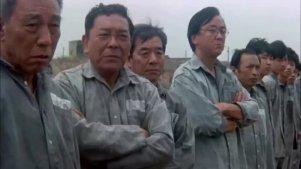 梁家辉和一帮疯狂囚犯 把狱警气炸