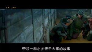 """黄子韬王凯组队""""手撕鬼子"""",成龙这次搞大了!"""