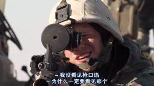 看到敌人枪口的闪光后,直接榴弹发射器给轰了