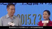 陈红与16岁帅气儿子合影曝光,颜值赶超吴亦凡!