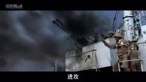 美国潜艇大战日本军舰