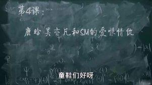 当年EXO那么火,为何吴亦凡鹿晗和黄子韬都拼了命离开?