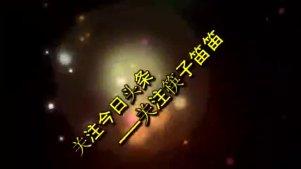 神话电影成龙艳福不浅