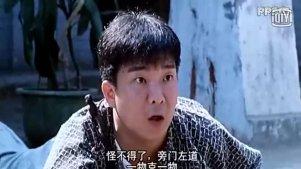 林正英说把全部家当给徒弟娶媳妇,自己偷偷的留了不少,被发现了