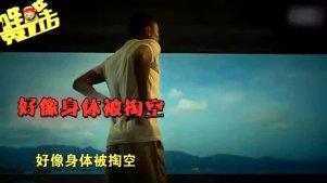 我的岳父会武术:筷子兄弟为爱反目PK司马懿