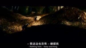 指环王:最值钱的东西竟是一块石头!