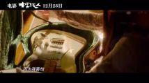 """鹿晗深情献唱,电影""""摆渡人""""发布初见版MV"""
