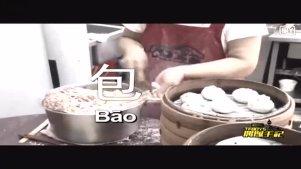实拍:TF三小只台湾街头大口吃包子 周围行人纷纷微笑