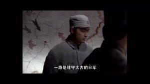 新老亮剑攻打平安县,丁伟支援李云龙