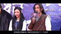 卓伟承认刘恺威王鸥剧本门系炒作 为迫杨幂承认离婚