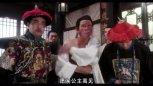 《鹿鼎记》中邱淑贞阉割吴三桂儿子这段,真是太喜感了!