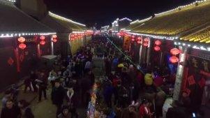 河南滑县:空中带你看道口古镇夜景