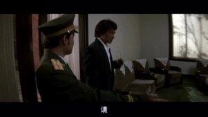 香港警察派做卧底帮囚犯越狱