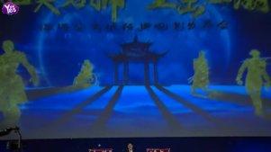 上影《四大名捕》举办发布会 温瑞安:武侠不死