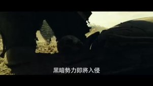 魔兽崛起中文预告片