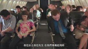涨姿势:飞机上为什么不能用手机