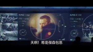 《谍影重重》三十秒最新中文预告