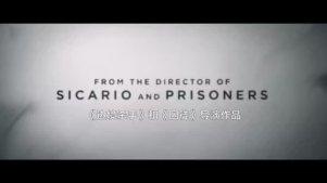 好莱坞科幻巨制《降临》预告片