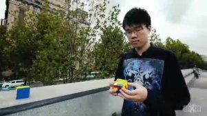 亚洲魔方第一高手,最强大脑队长王鹰豪