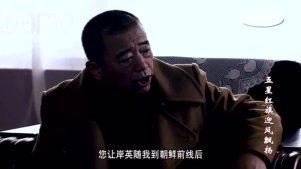 朝鲜战争美国失利要投放原子弹,毛主席霸气回复,借他胆他都不敢