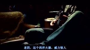 王宝强演坏人 用英语说菜名 原谅我没忍住笑
