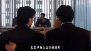周星驰和日本人谈合同,谈着谈着就打成一团