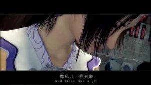 【画江湖之不良人】Rude (张子凡×陆林轩)