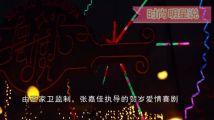 《摆渡人》15位巨星阵容,特别是梁朝伟跟杨颖演的角色百看不厌