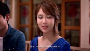 十二年之约 家有儿女重聚齐 刘星成警察 夏雪成商业精英