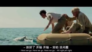 海上漂泊几十天的飞行员,抓住鲨鱼直接生吃!