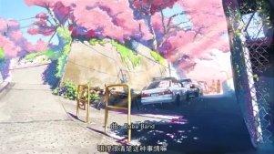 秒速5厘米,是我们的樱花吗