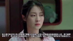 真心想让你幸福:陈大香不放过宋大年 拿着菜刀要跟大年拼命