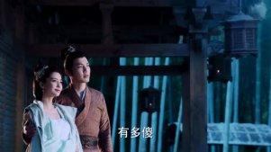 孤芳不自赏30集预告,看楚北捷与白娉婷的日常秀恩爱
