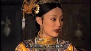 甄嬛传:雍正年间就推出的婆媳相处秘籍